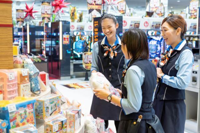 イルサローネ 藤井寺店の画像・写真